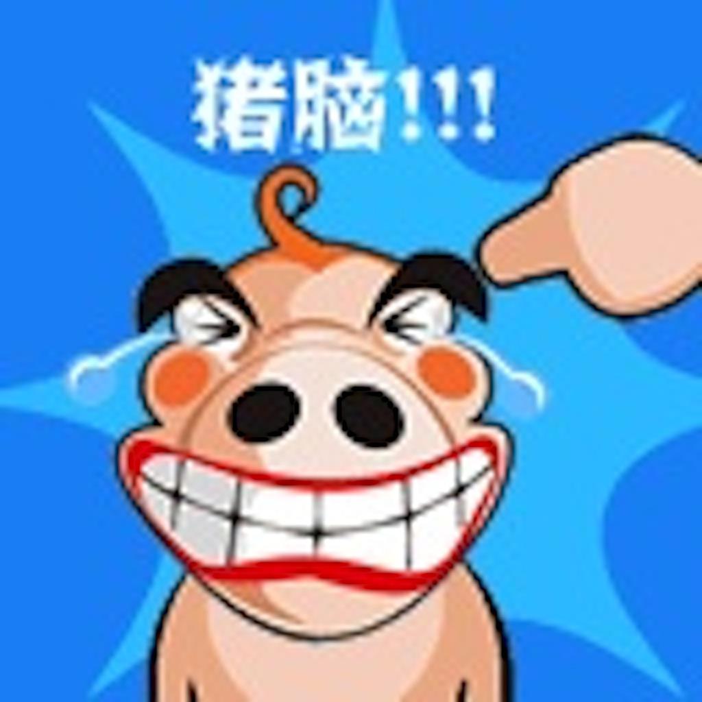 搞笑表情大师11微信qq表情大全排名